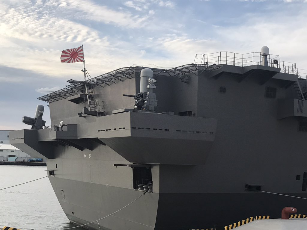 test ツイッターメディア - 護衛艦かが、紀伊水道経由で呉へ?そろそろGPS追えなくなっちゃうな。中には入れなかったけどいいもの見させてもらったわ、ありがとう! https://t.co/uBnOVRfluZ