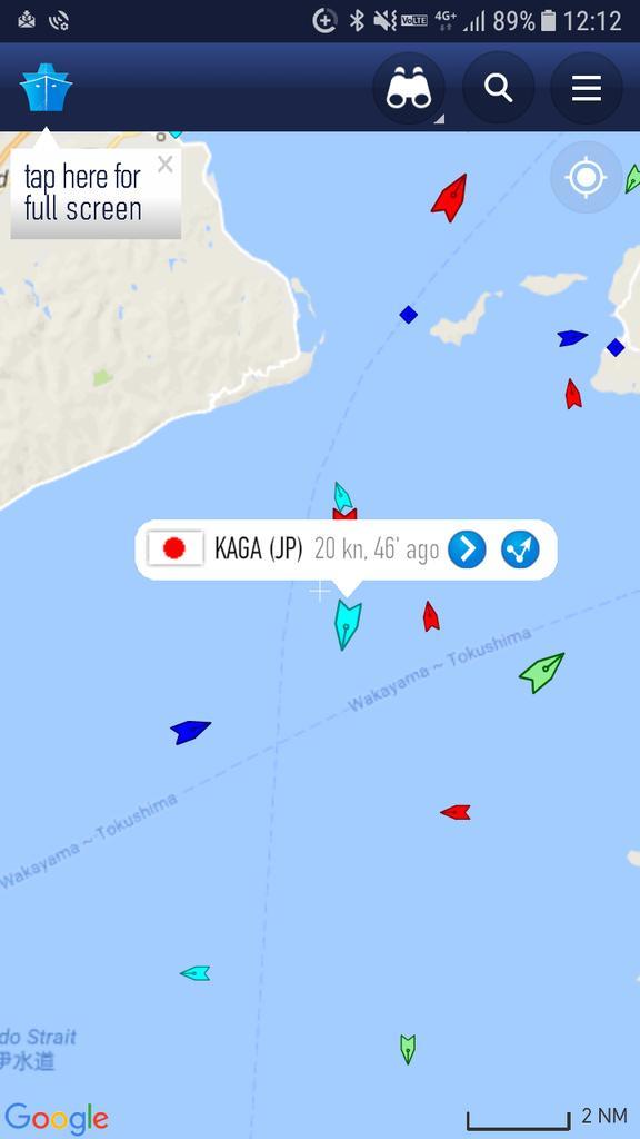 test ツイッターメディア - 「かが」は大阪を出港、呉へ向かい紀伊水道を南下中 https://t.co/mElzU7JSXq