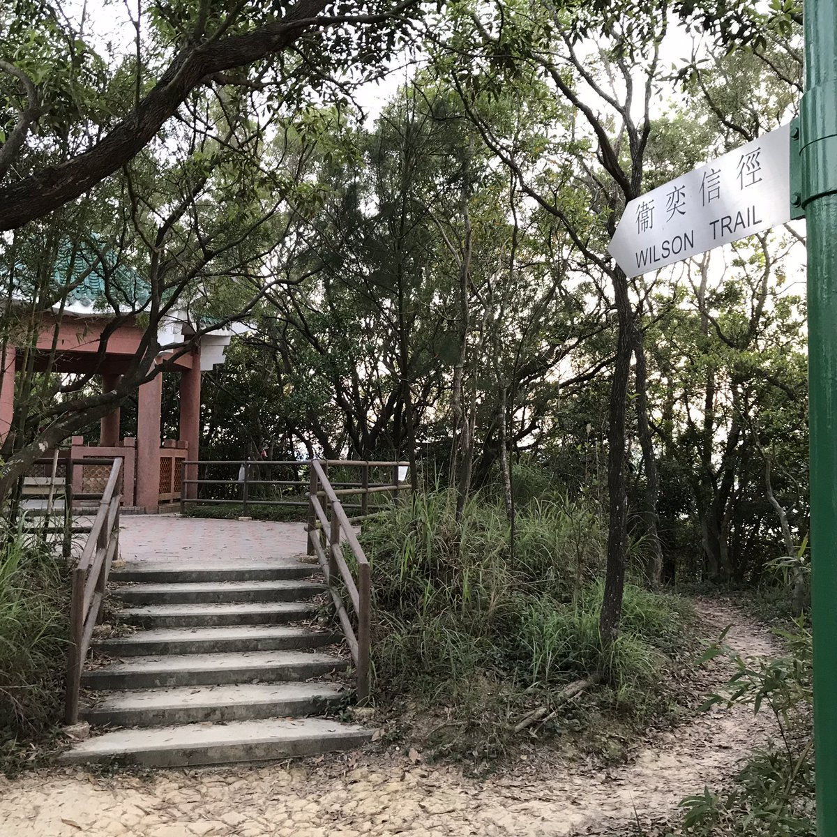 Gazebo, benches, views, & of course stairs on Wilson trail section 3