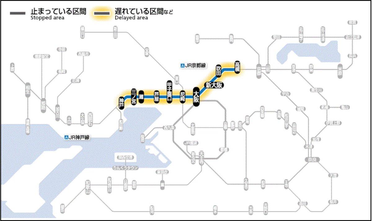 test ツイッターメディア - 【琵琶湖線】 線路の確認 列車の遅れ 琵琶湖線:石山駅で線路の確認をしました。 このためJR京都線・JR神戸線(高槻から大阪・神戸方面)の列車に遅れがでています。  JR京都線 大阪 から 高槻 まで 遅延  JR神戸線 大阪 から 神戸 まで 遅延 https://t.co/bFEZJi7jCO