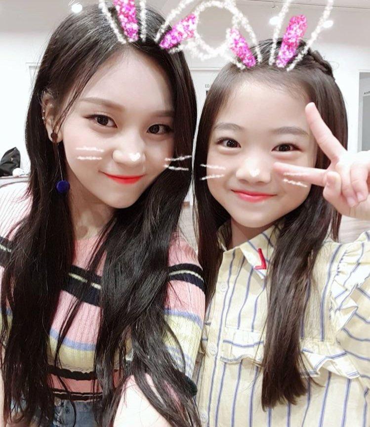 Hyuna Cute Wallpaper Official Na Haeun 나하은 Thread Allkpop Forums
