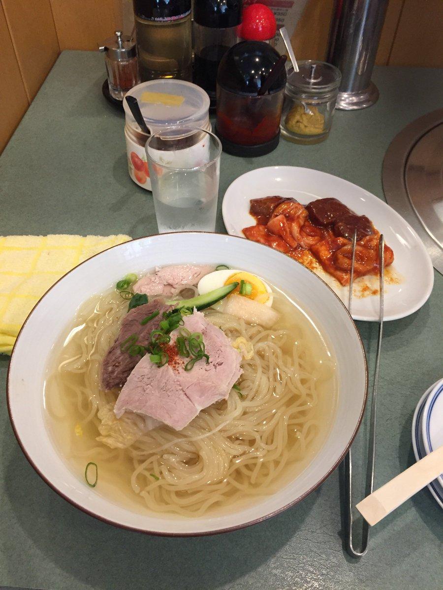 test ツイッターメディア - 新長田にて、平壌冷麺を食す https://t.co/tpzmuj2tEi