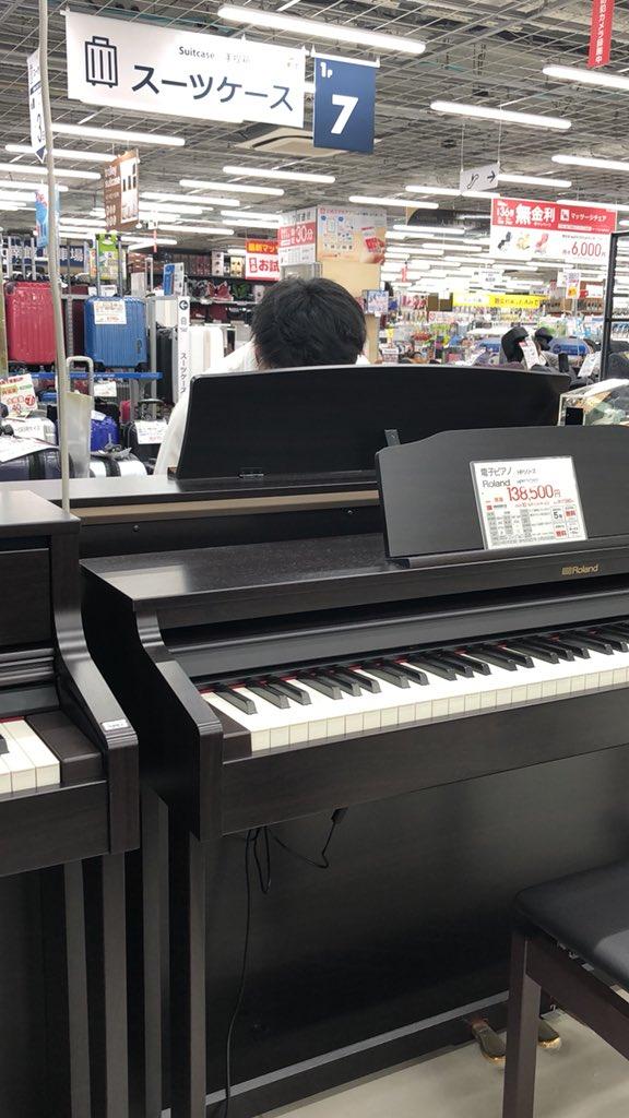 test ツイッターメディア - 上映会の後ビックカメラのピアノで真っ姫さんが金づちトントン弾いてて笑いました動画撮ったからめっちゃみんなに見せたい https://t.co/rYXi4w0sqh