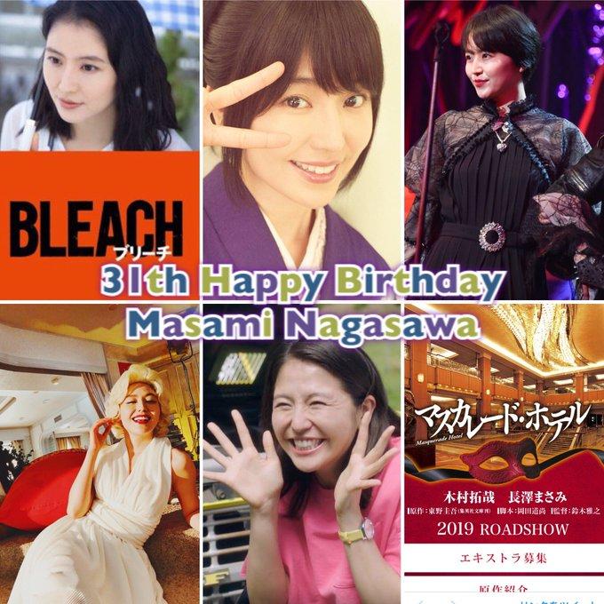 Masami Nagasawa's Birthday Celebration | HappyBday.to
