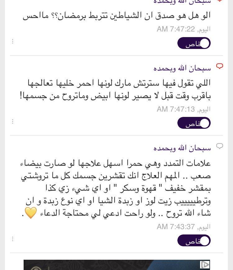 جونقز On Twitter لاصحيح اذا جاء رمضان فتحت ابواب الجنه