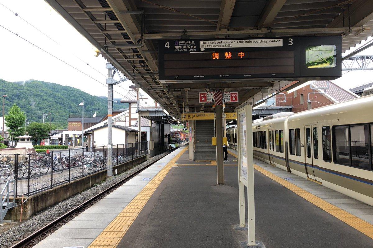 畫像 : JR嵯峨野線嵯峨嵐山駅 保津峽辺りで架線切れのため停止 ...