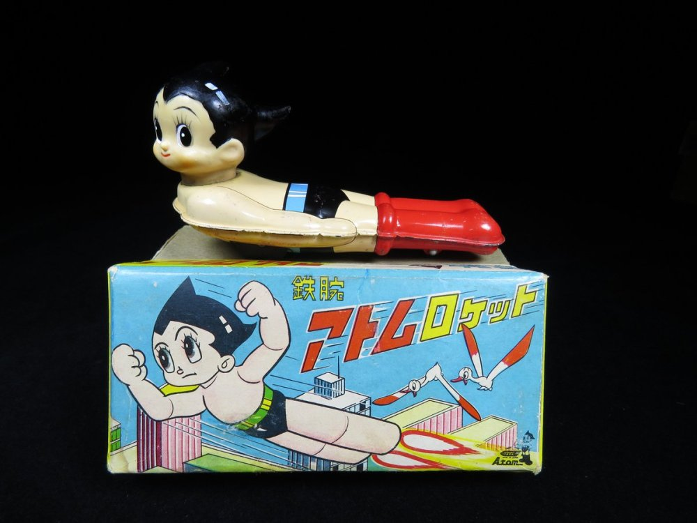 medium resolution of  atom astro boy flyer with a difficult to find original box astro boy with a vinyl head and tin body excellent box graphics http bergintoys com