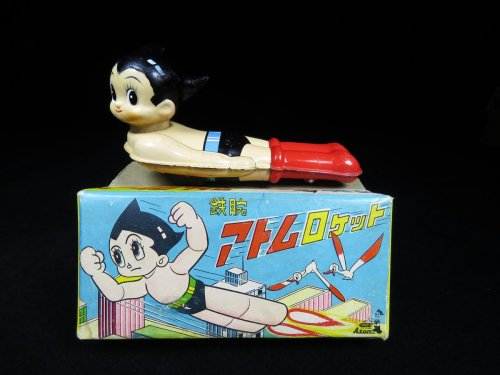 small resolution of  atom astro boy flyer with a difficult to find original box astro boy with a vinyl head and tin body excellent box graphics http bergintoys com