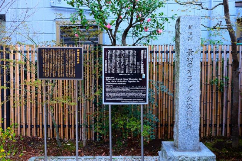 test ツイッターメディア - 西応寺:田中山相福院と号する。光蓮社照誉明寶上人の開山。.../三田駅東北。幼稚園と一体になっています。オランダ公使館としても使われたそうです。 https://t.co/slsQrGnXA7 #寺院 #寺社巡り https://t.co/ZeZeRfzrMq