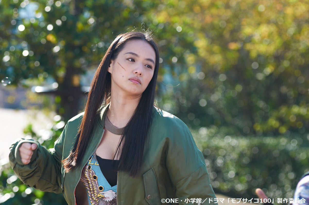 test ツイッターメディア - 間宮夕貴さん(@mamiya_yuki) 【出演情報】 Netflixオリジナル作品 『モブサイコ100』 全話独占配信中!!! 間宮夕貴さんは、謎の超能力集団 「爪』の槌屋役。  https://t.co/Cho3R3BWOn https://t.co/KYInnOUpvd