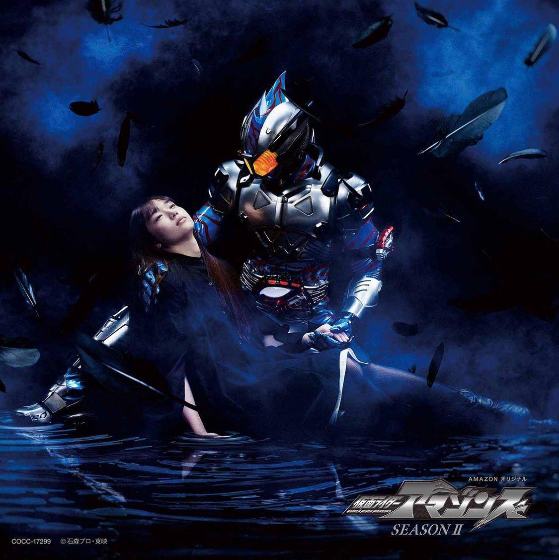 test ツイッターメディア - #nowplaying DIE SET DOWN - Taro Kobayashi - 仮面ライダーアマゾンズ SEASON II / 仮面ライダーアマゾンズ 主題歌「DIE SET DOWN / Armour Zone」 - EP https://t.co/saPdHfS0vr