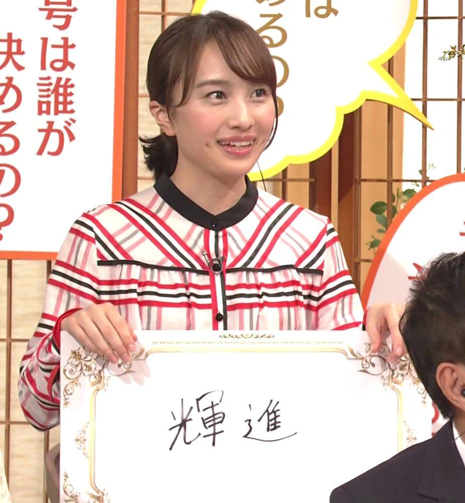 test ツイッターメディア - さしこの衣装が、元号のときの夏菜子ちゃんと、東京メトロの石原さとみと一緒だなってことで睡魔が襲う脳には限界でした。 https://t.co/RR06u6Ajyq