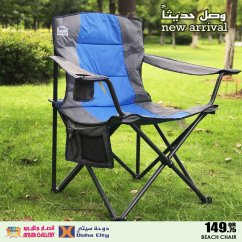 Folding Chair Qatar Chaise Lawn Chairs Ansar Gallery On Twitter New Arrival At