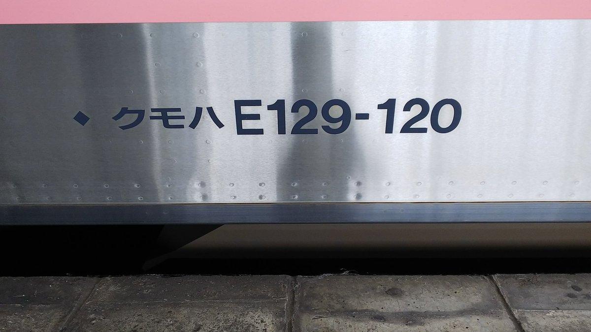 test ツイッターメディア - 柏崎から長岡まで信越本線で移動 https://t.co/P7cu01u7t8