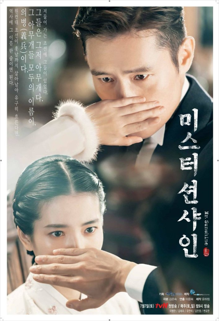 Image result for mr.sunshine poster site:twitter.com