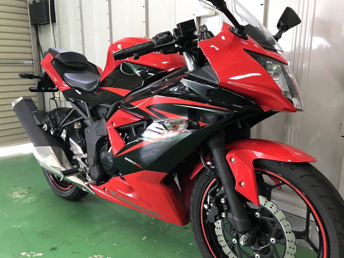 50+ グレア Ninja250 中古車 - 倉庫番