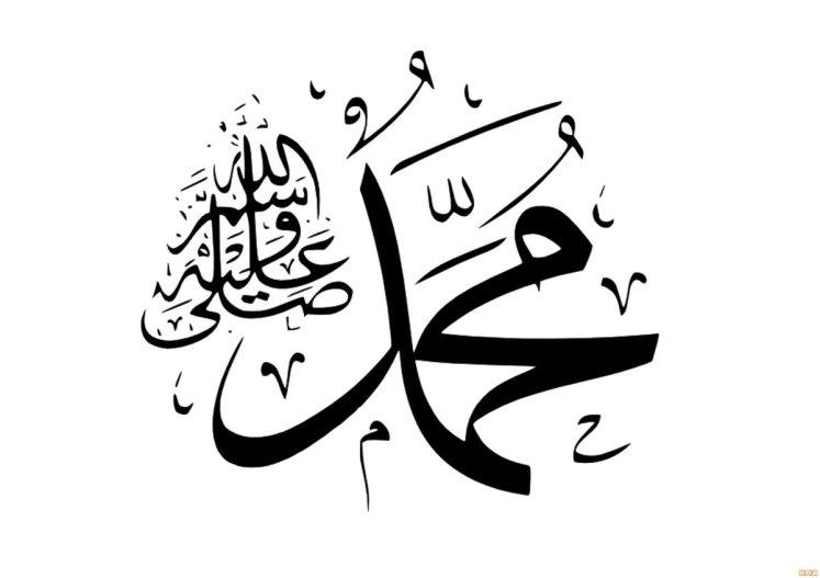 لا اله الا الله .... محمد رسول الله (@pjNJVhOHTGiCV4v) | Twitter