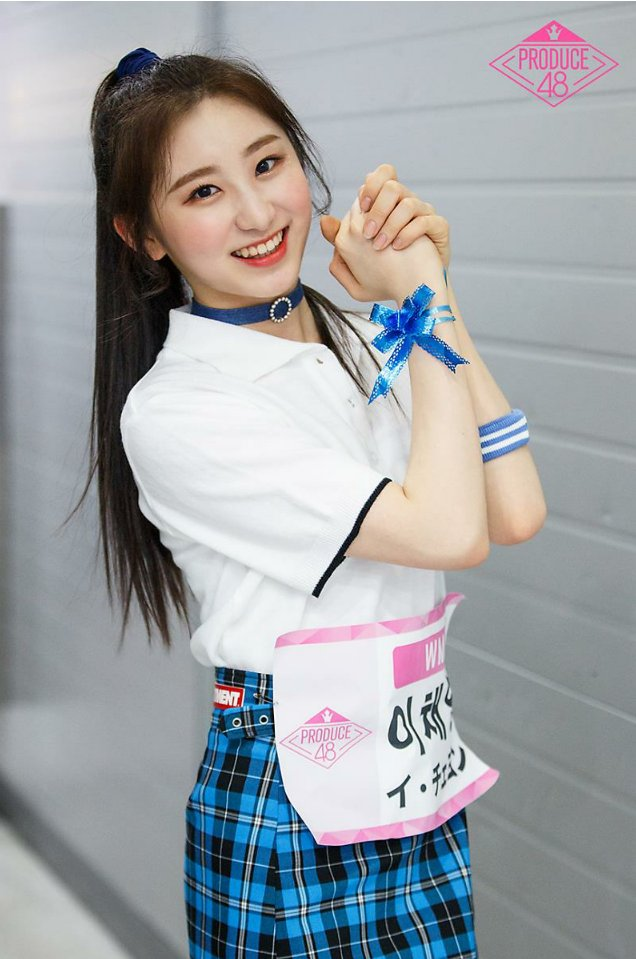 Image result for Chaeyeon produce48 site:twitter.com