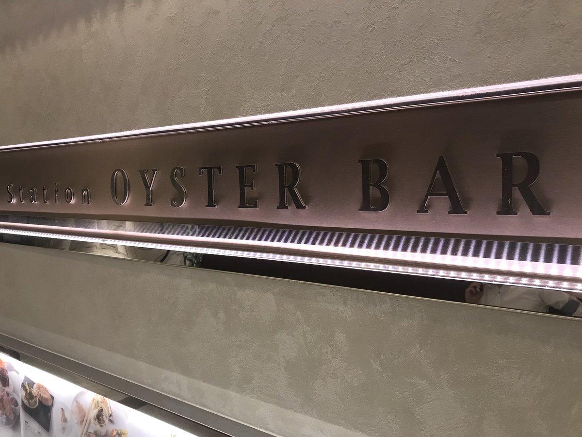 test ツイッターメディア - 阪急グランドビル「オイスターバー」にて期間限定のカキ食べ放題に行きました(^-^) 5000円で真牡蠣、岩牡蠣、カキフライ、カキのガーリック香草焼き、カキの真焼きが食べ放題^ ^ 生牡蠣はどれも粒が大きく、クリーミー、あとの料理も大粒のカキでめちゃ美味しかったー 夜景も綺麗なスポットでした https://t.co/DKAu7PXVue