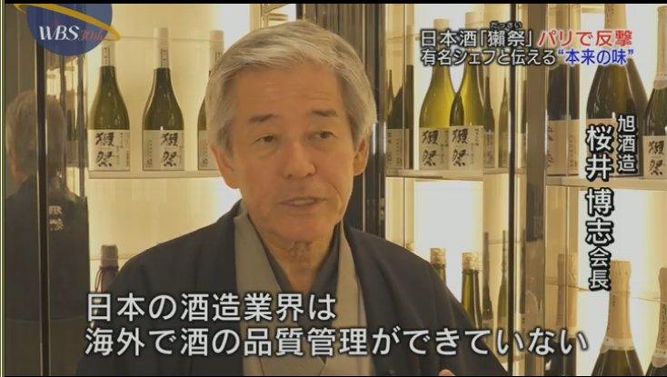 【20180712】#テレビ東京 #ワールドビジネスサテライト #wbs #tvtokyo 実況まとめ。 - Togetter
