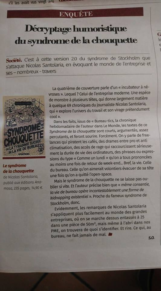 Le Syndrome De La Chouquette : syndrome, chouquette, Riredutravailenvacances, Hashtag, Twitter