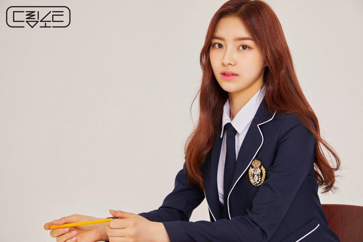 #드림노트 #DreamNote #은조 #Eunjo