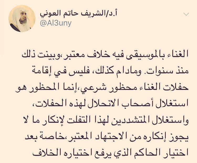المزيني On Twitter وكل إنسان ألزمناه طائره في عنقه ونخرج