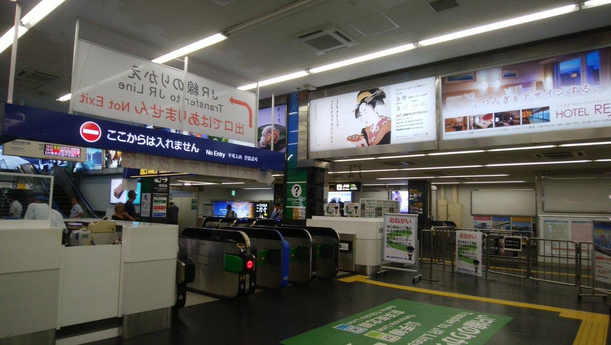 test ツイッターメディア - 東京モノレールが武器にするモノレール&山手線内割引きっぷ、確かに500円ワンコインは安いもの。 そして浜松町駅にもモノレール側からの乗換改札が出来てかなり便利に、しかし都心に文字通りの直通運転が困難なのはハンデなのだろう https://t.co/7RYL5yIpoD