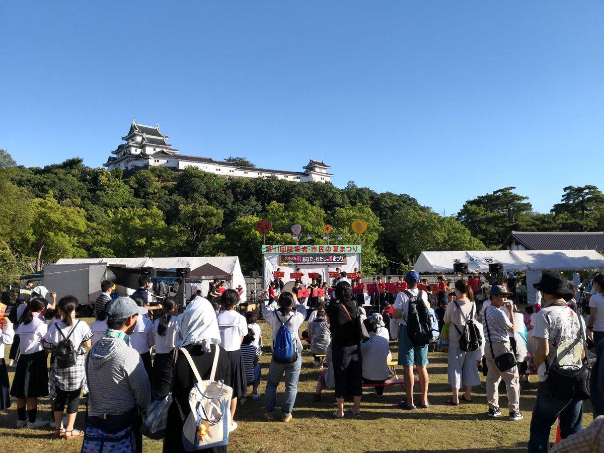 test ツイッターメディア - 夏まつりが和歌山城のお膝元で始まった。 障害に関係なく誰もが参加できる、みんな主人公を目指して今年で41回目。 にぎわってるー! https://t.co/eE2shbETq2