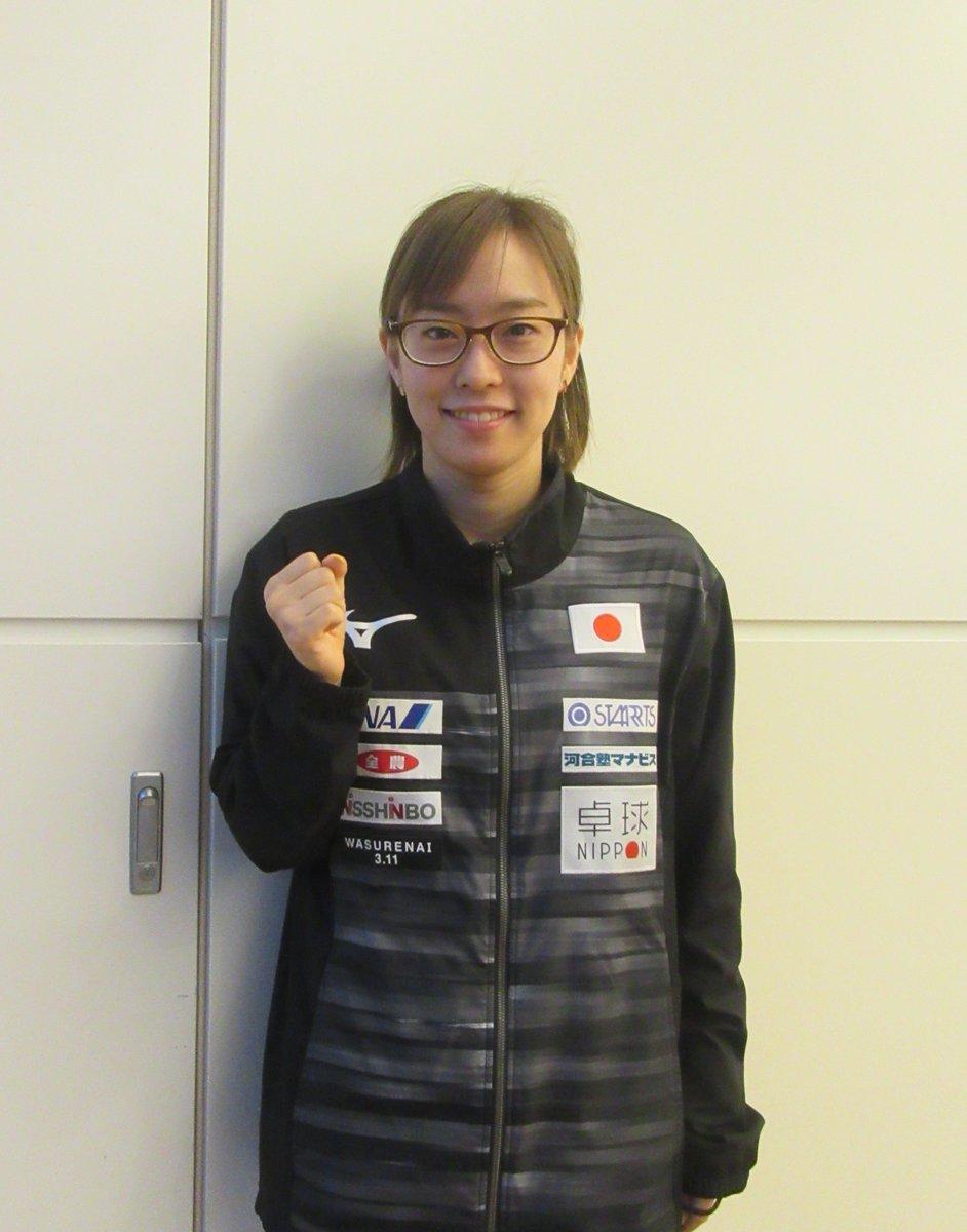 test ツイッターメディア - 卓球の石川佳純選手がワールドツアーの韓国オープンから帰国しました。伊藤美誠選手や中国の孫穎莎選手を下し、日本勢最高の4強。「1か月間、意識してやってきたトレーニングやサーブレシーブが、すごくいい形でちょっとずつ成果が出たかなと感じた」と手応え十分の様子でした。 https://t.co/h3Pj5uYxxn