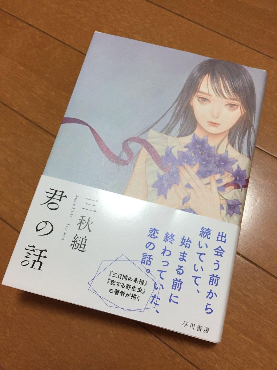 はるみん (@Rabbit__t_t) | Twitter