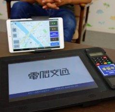 test ツイッターメディア - 徳島でタクシー電子決済 電脳交通、400台に端末導入  タクシー配車業務支援の電脳交通は、徳島県内のタクシーの約半数にあたる400台に電子マネー決済が可能な端末を導入する。端末上で流す広告の料金をタクシー会社に還流し、初期負担を大幅に減らすことで導入を促す。 https://t.co/dJ6H2quVgq https://t.co/f1LtjvWlGI