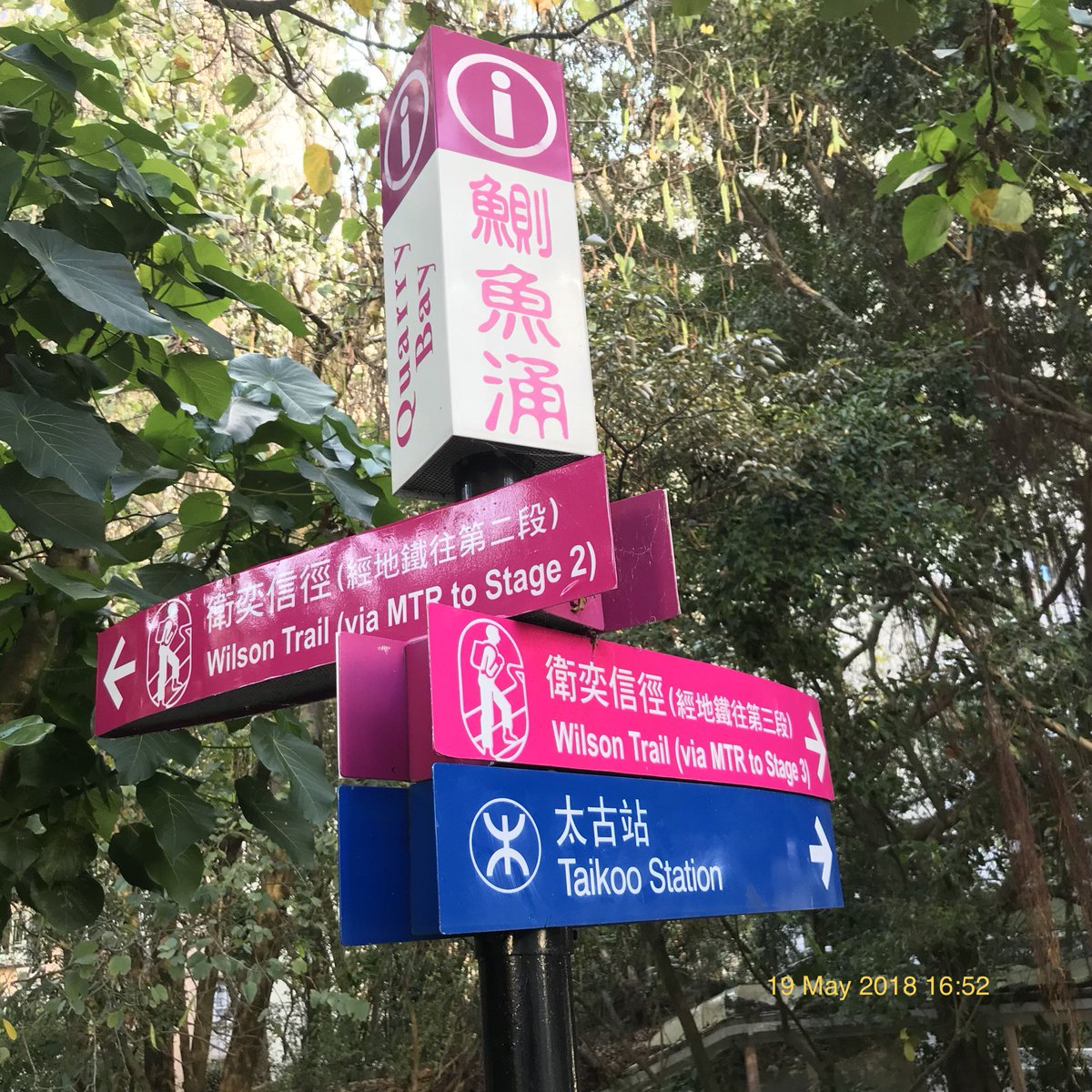 Trail easy access by public transport for one-way travel
