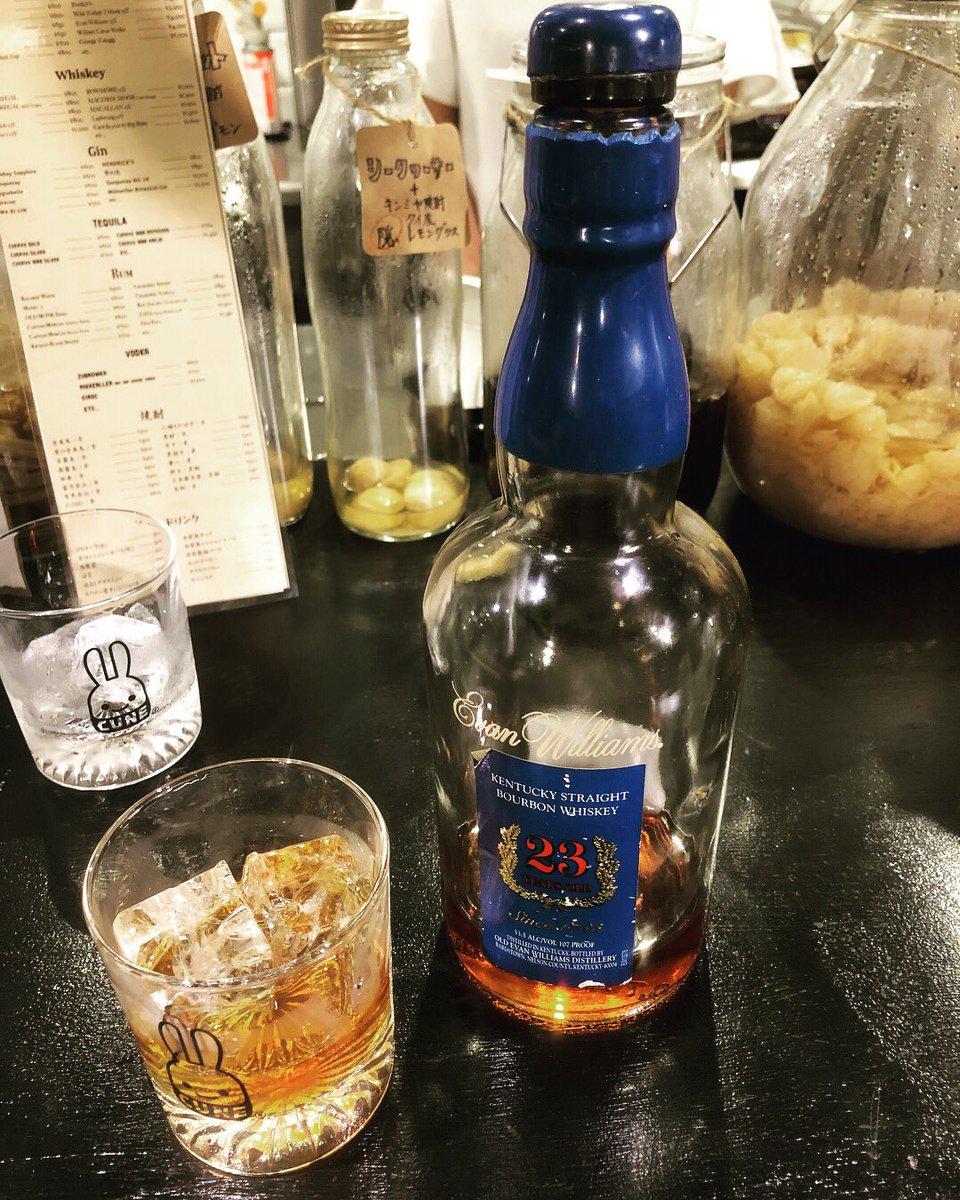 test ツイッターメディア - そして昨日スタジオ後に下北沢CUNEにて頂いた名酒達。みんな料理に目が行きがちだがサコ君(ゲスバンド/キッチン小判鮫)のセレクトするお酒はマジやばい。本日で店から離れるらしいから美味い酒が飲みたいかたは是非!! https://t.co/7kD6b8hpDK