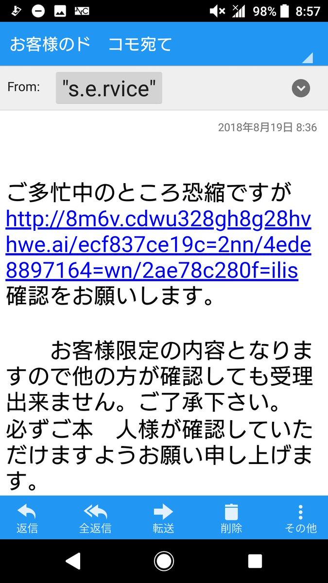 test ツイッターメディア - ドコモからメールがきて9700万円あたった( ◜ᴗ◝) https://t.co/sPyS1Cg6IE