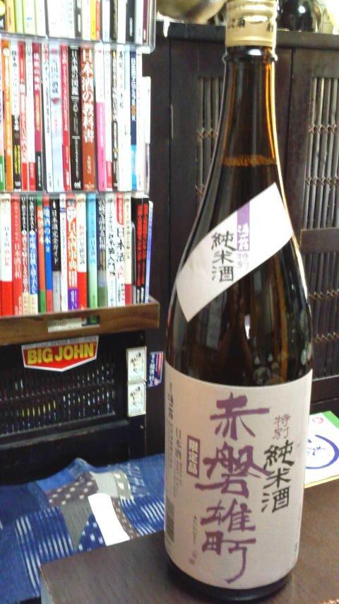 test ツイッターメディア - 皆様 こんにちは♬ 本日は楽しみにしていたお酒が届きましたので つぶやきたいと思います! 写真は岡山県赤磐市の利守酒造さんのお酒ですが 限られた特約店しか購入出来ないお酒でした。 私の友人「雄町のスペシャリスト」さんが教えて 下さいました!有難うございました! とても嬉しいです(^o^)/ https://t.co/t99MUJb9AY
