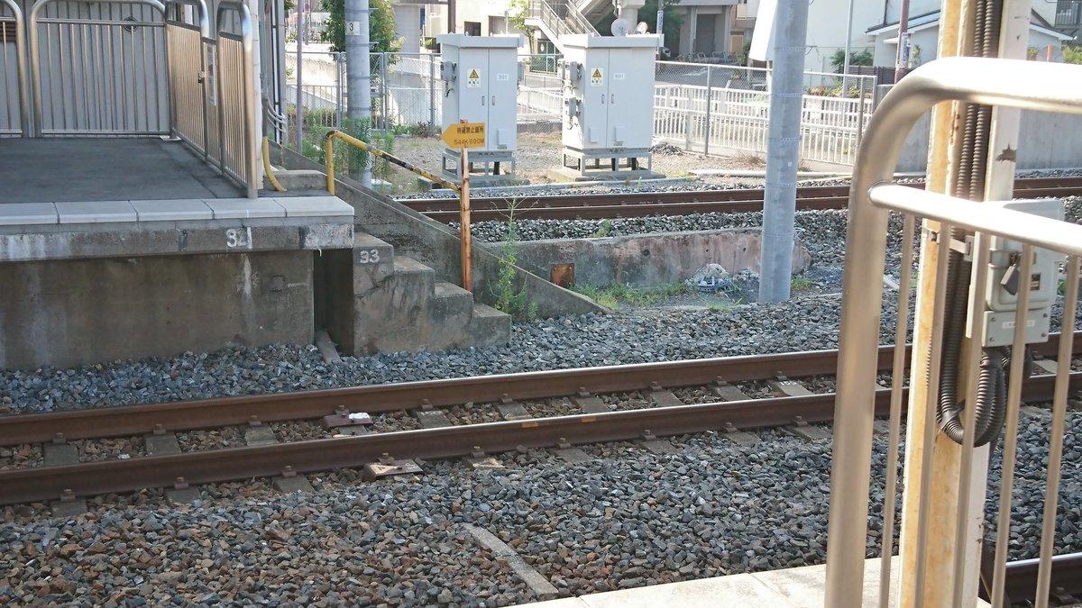 test ツイッターメディア - 千里丘駅の大阪寄り端のこの階段跡  橋上化以前の地下道跡? わからん https://t.co/qQiqy3pnOg