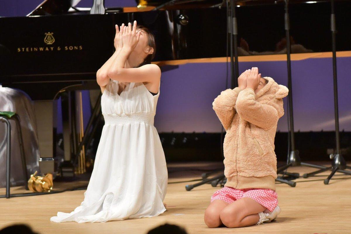 test ツイッターメディア - 🌟0727コンサート ハイライト🌟 「あめふりくまのこ」 詩・鶴見正夫 / 曲・湯山昭   ☔️雨の妖精:宮井茉名(東京シティ・バレエ団) 🐻くまのこ:すがも児童合唱団 ゆう  https://t.co/HdMGAmPrTB  #童謡 #あめふりくまのこ #バレエ #ballet #ダンス #dance https://t.co/1WGoS43UpM
