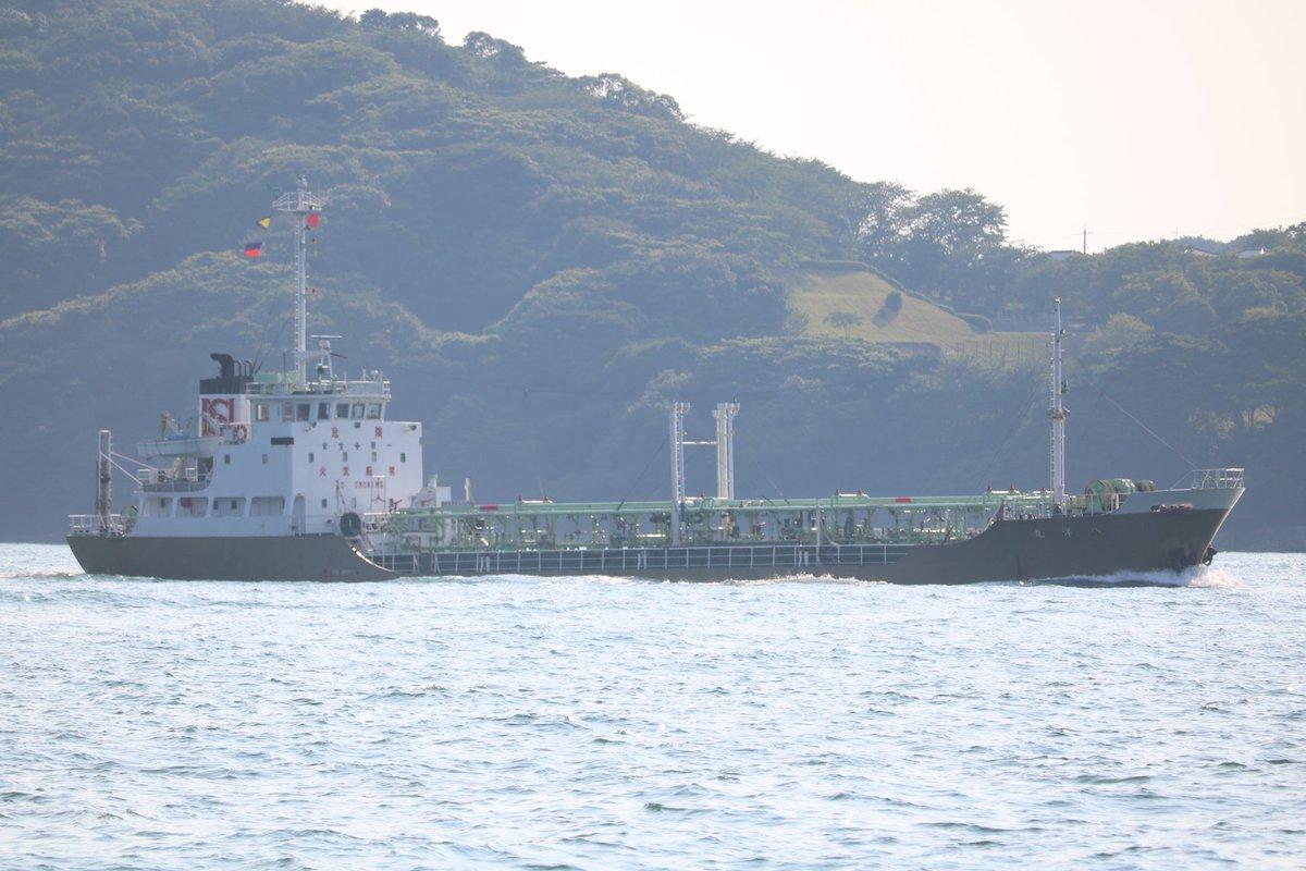 test ツイッターメディア - 八洋丸(2018年8月関門航路) #内航タンカー  #底なしタンカー沼 https://t.co/exPbwTOs7D