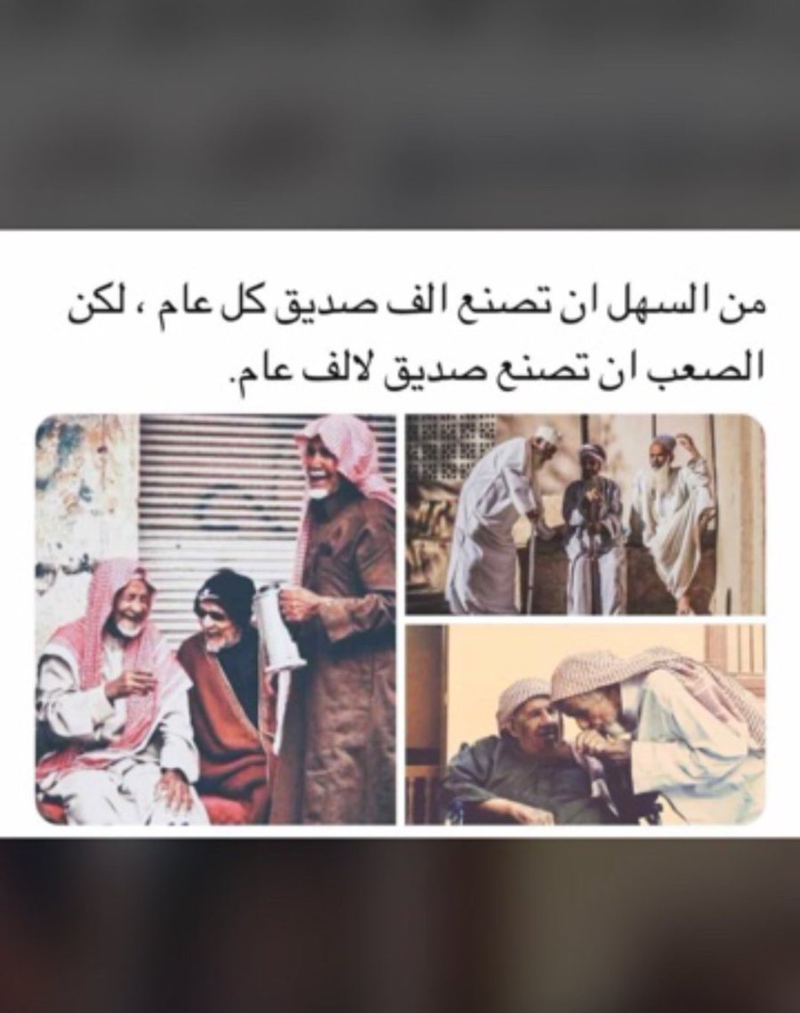 Tweet Added By وفاء السالمي Download Photo Twipu