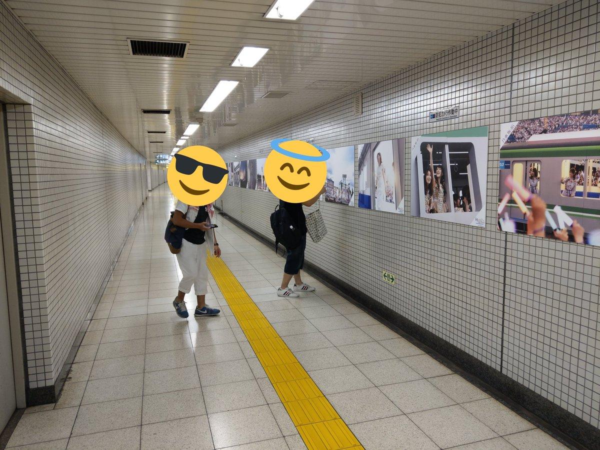 test ツイッターメディア - その他、この間もパネル撮りに行った 乃木坂駅に  渋谷TSUTAYA  そして『逃げ水』ジャケ写のところも回ってきました  突然の雨で少しテンション下がったけど(笑)  これから今日の本命「ホルモン千葉」行ってきます https://t.co/VjipJgNsSt