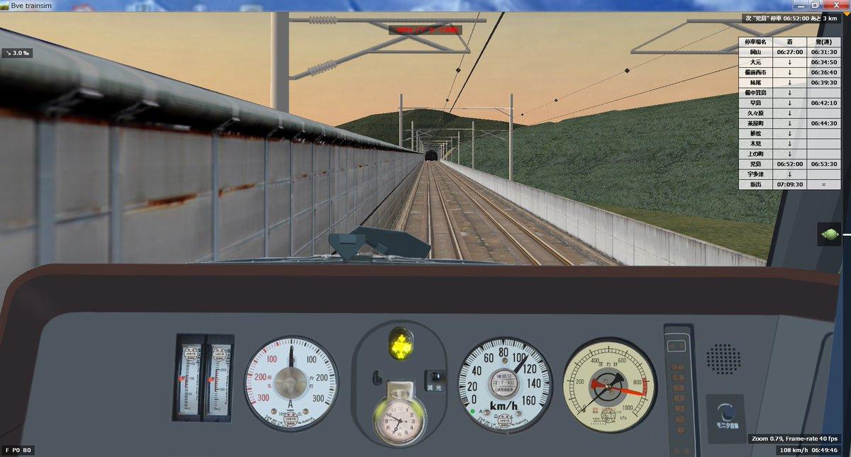 test ツイッターメディア - 背の高い防音壁も置けたので瀬戸大橋線の部分の線路周りはだいぶ現代の水準に近づいてきた https://t.co/Ax7B83SH0h