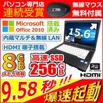 test ツイッターメディア - 【送料無料】中古パソコン ノートパソコン  ノートPC 本体 Microsoft Office2010付 Win10Pro 富士通A561 メモリ8GB 新品SSD256GB マルチ  HDMI付  無線LAN アウトレットが実質29800円で激安!プレミアム会員は更にポイント還元!https://t.co/NHgLcsDDrT https://t.co/YER1OiTxjf
