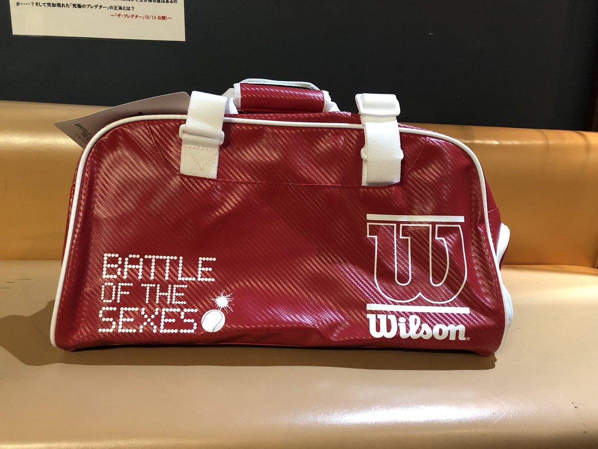 test ツイッターメディア - 8/17公開 「バトル・オブ・ザ・セクシーズ」 リピーター割&プレゼントキャンペーンのお知らせ  オリジナルbagがもらえるかも? 詳しいキャンペーンの詳細は下記アドレスまで。 全米オープンテニスの前に劇場で盛り上がりましょう! #バトルオブザセクシーズ #福岡中洲大洋  https://t.co/qGJZZTs95c https://t.co/fZ8MG9Suhb