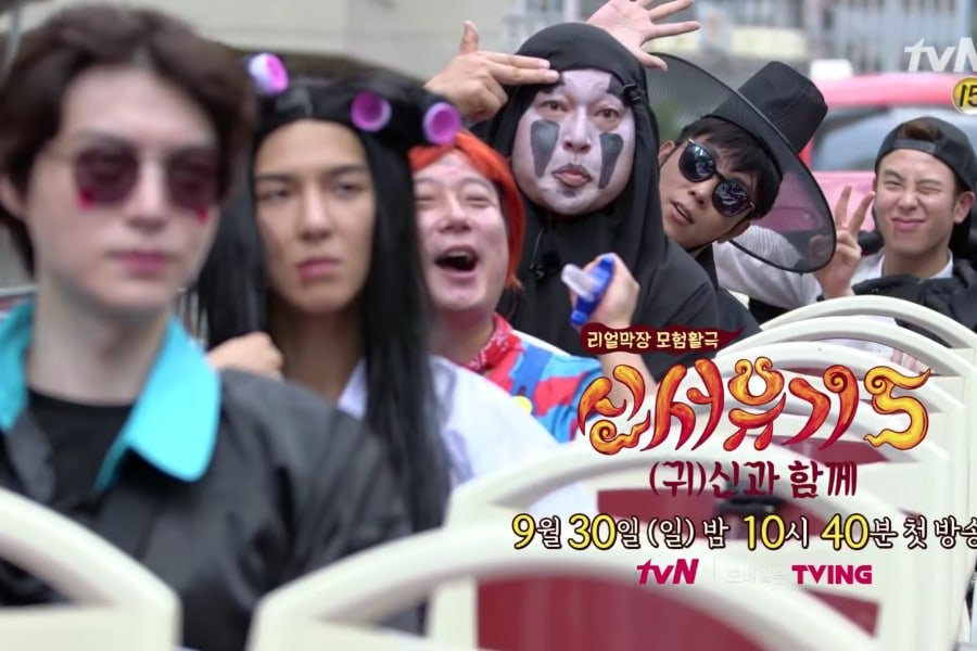 Image result for New Journey To The West 5 site:twitter.com