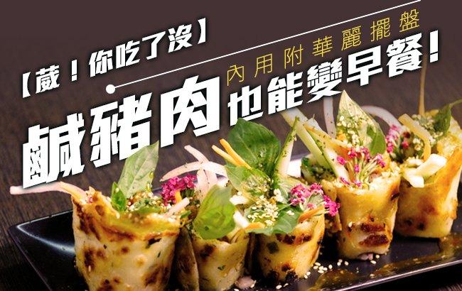 #臺灣小吃 hashtag on Twitter