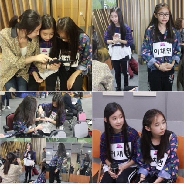 Image result for Chaeyeon chaeryung site:twitter.com