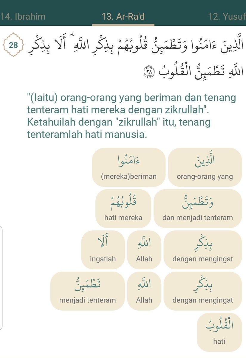 Surah Ar Ra D Ayat 28 : surah, Sūrah13, Hashtag, Twitter