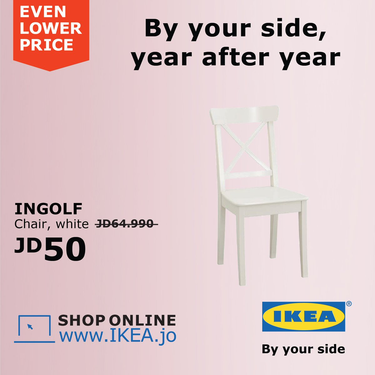 Ikea Jordan On Twitter Even Lower Price This Year More Of