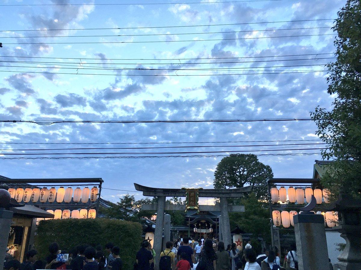 test ツイッターメディア - 鈴虫寺と晴明神社も行ったよ。 友達が晴明神社の御朱印帳が欲しいということで行ったんだけど、結弦くんファンだと思われた。 551は相変わらず美味しい。 https://t.co/Pl4k30AeYK